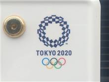オリンピックナンバー取り付けました。