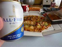 お昼はピザ!