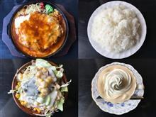 『イタリアンバーグ・普通ライス・サラダ・ウインナーコーヒー』