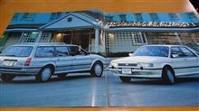懐かしのカタログ2 Austin Montego Vanden Plas