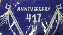 椎名へきる『417回記念ライブ』