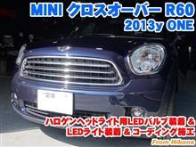 愛媛県よりご来店!ミニ クロスオーバー(R60) ヘッドライト用LEDバルブ装着&LEDライト装着とコーディング施工
