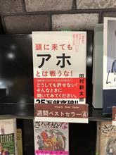 いい本を見つけました。