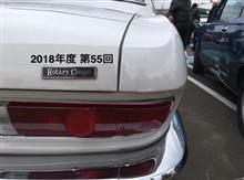オールドカーミーティング   アイルトンレポート編