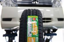 ダンロップ エナセーブ  RV504 タイヤ交換 割引販売中!! VE303 Le MansⅤ EC204 ZⅢ DZ102  PT3  MAXX
