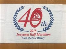 犬山ハーフマラソン大会