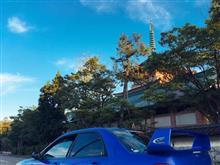 戸隠神社、善光寺、白馬【長野】ハイドラCP巡り、day1, 2017年9月