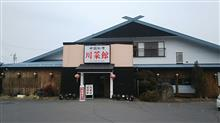 日替り中華ランチ「川菜館」