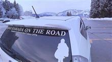 舞子スノーリゾート ~晴れのち雪~