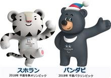 オリンピック!終わったぁ!(ノ´▽`)ノオオオオッ♪