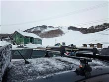 やまがたの赤倉温泉スキー場