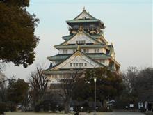 大阪城ぶらり ((((oノ´3`)ノ