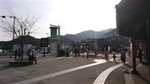 富士川楽座、イベントで大混雑。その後NEOPASA清水へ・・・
