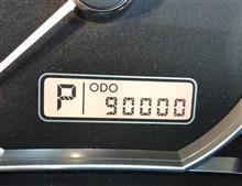 インプ、90,000㎞到達!!