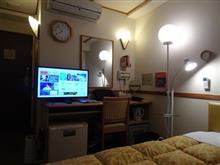 本日のお宿は? ニセコから帰ってきて即出張。東京都北区で1泊