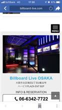 ビルボード大阪 ライブ