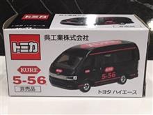 大阪オートメッセ2018 KUREをくれ!!
