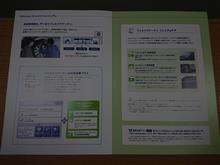 VW自動車保険プラス