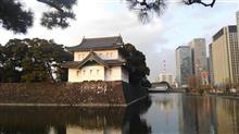 少しだけ江戸城散歩