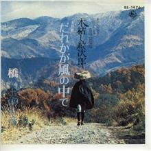 この日本のロックを聴け!