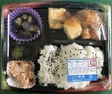 日信 揚げだし豆腐あんかけ弁当 10円値上げ(涙)