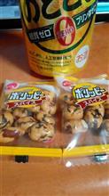 ビバ!ボンゴ豆(・∀・)