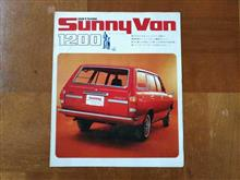 DATSUN SUNNY VAN VB110