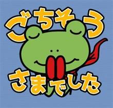 正真正銘のうどん県 …の巻 平成30年2月28日