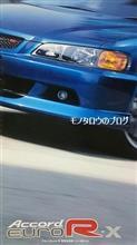 CL1 EureR-X