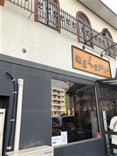 仙台市宮城野区「麺屋くまがい」・・・