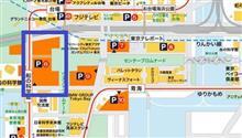 TeamG's関東 produce 春のパン祭り in お台場!!開催概要です♪