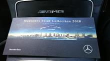 Mercedes STAR Collection 2018 ・・・3/1