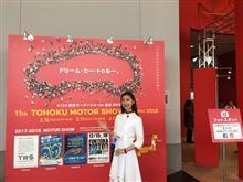 2018 東北モーターショー in 仙台