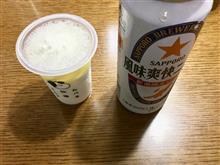 長岡であてのない休暇を過ごす。