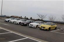 BMW M3 Team F80 Japan...