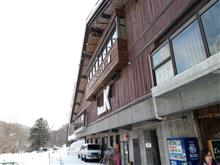 北海道スキーvol.4,5,6とガレージライフ?