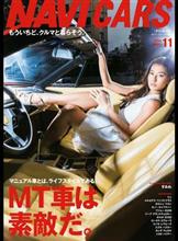 MT特集の本4(完)