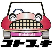 東大阪で持ち込みタイヤ交換は寿自動車!