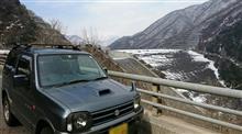 リベンジ 徳山ダム