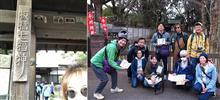LRL誌・読者参加型連載企画「板橋七福神巡りツアー」