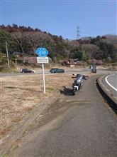 2018年3月_栃木・茨城ツーリング