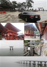 滋賀近江、雨の御朱印パトロール