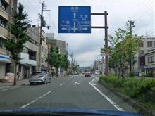 京都『市』道181号京都環状線