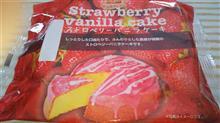 『ケーキ♪』の巻