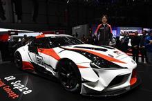 ジュネーブショーで【GR スープラ Racing Concept】公開!