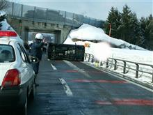 今朝は路面が部分凍結していましたが…