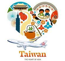 #台湾加油 : 其一。