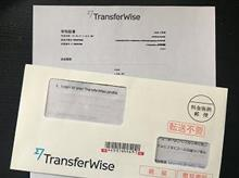 初TransferWise