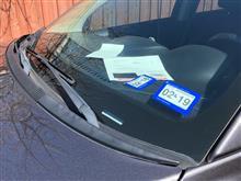 自動車登録証を貼り直したよ