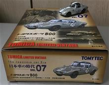TLV日本車の時代07 トヨタスポーツ800浮谷東次郎仕様です♪
